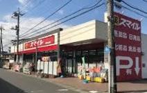 スマイルド ラッグ 愛甲石田店