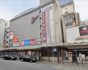 そうてつローゼン 平塚梅屋店の画像1