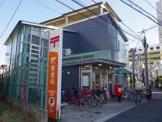 堺登美丘郵便局