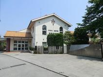 聖愛幼稚園