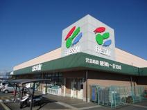 FRESSAY(フレッセイ) 富士見店