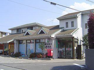 福生熊川郵便局の画像1