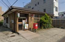 茅ヶ崎松が丘郵便局