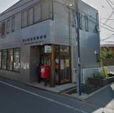 茅ヶ崎海岸郵便局