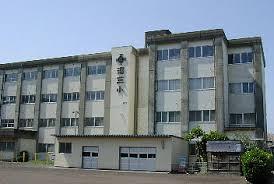 沼津市立第三小学校の画像1
