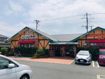 コメダ珈琲カタクラパーク店の画像1