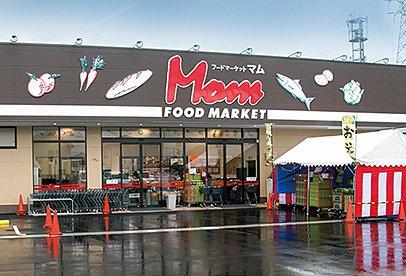 フードマーケットマム大岡店の画像1