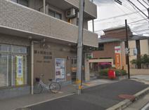 茅ヶ崎富士見郵便局
