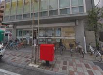 辻堂郵便局