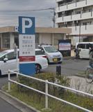 藤沢西海岸郵便局