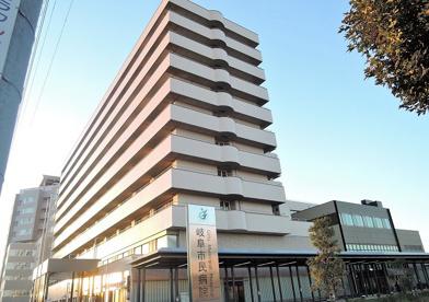 岐阜市民病院の画像1