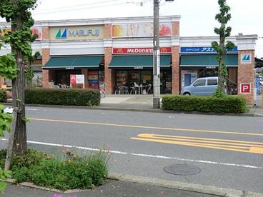 マルフジ福生店の画像1