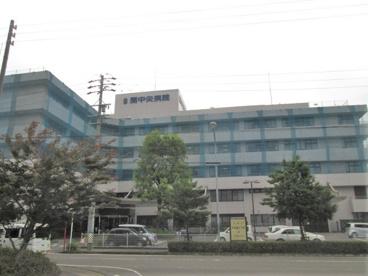 関中央病院の画像1