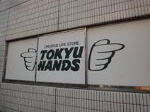 東急ハンズ 江坂店