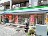 ファミリーマート 谷塚駅東口店