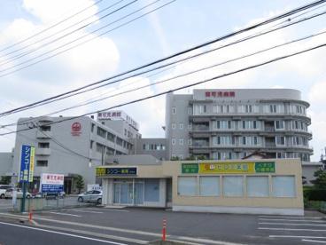 東可児病院の画像1