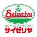 サイゼリヤ 茨木下井店