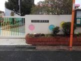 茨木市立郡幼稚園