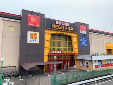 MEGAドン・キホーテUNY 岐阜店の画像1