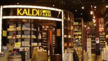 KALDI COFFEE FARM茶屋町店