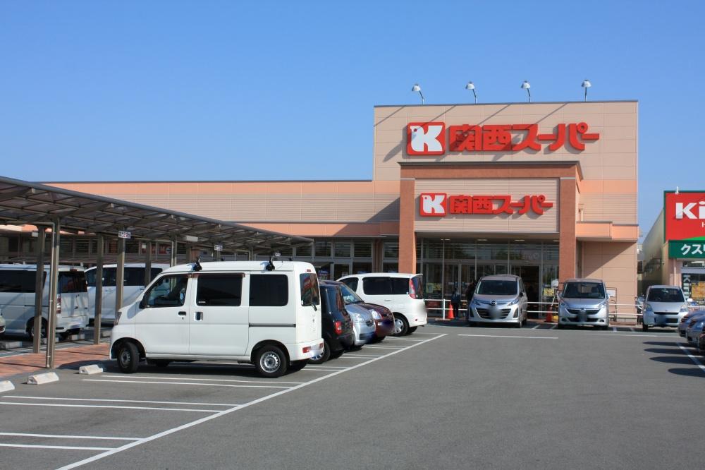 関西スーパーの画像