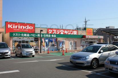 関西スーパーの画像3