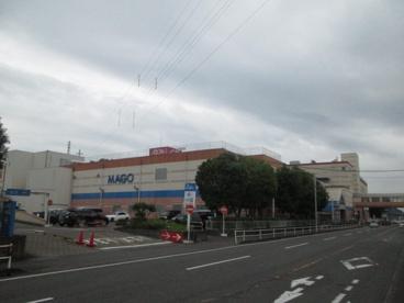 イオン 関店の画像1