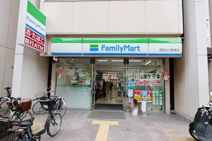 ファミリーマート 西宮北口駅南店の画像1