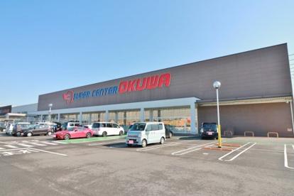 スーパーセンターオークワ 関店の画像1