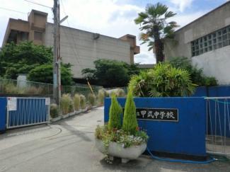 甲武中学校の画像1