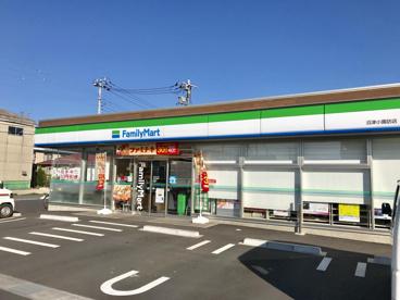 ファミリーマート沼津小諏訪店の画像1