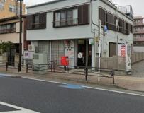 茅ヶ崎茶屋町郵便局
