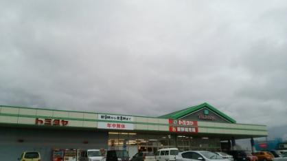 トミダヤ 結店の画像1