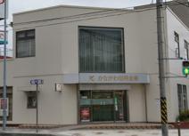 かながわ信用金庫本町支店