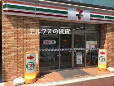 セブンイレブン 横浜弘明寺駅前店の画像1