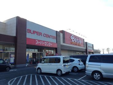 ベイシア 関店の画像1