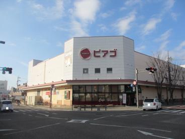 ピアゴ 各務原店の画像1