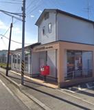 藤沢遠藤郵便局