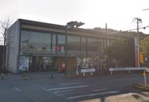 藤沢慶応前郵便局