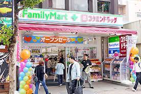 ファミリーマート コクミンドラッグ小岩駅前店の画像1