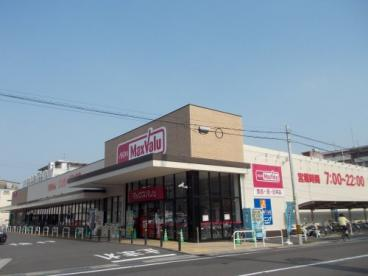 マックスバリュ 岐阜元町店の画像1