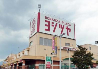 ヨシヅヤ 海津平田店の画像1