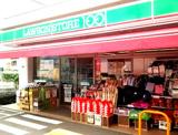ローソンストア100 辻堂元町五丁目店