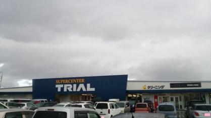 SUPER CENTER TRIAL(スーパーセンタートライアル) 安八店の画像1