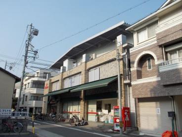 株式会社マルナカ 岐阜店の画像1