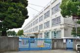 中野区立 多田小学校