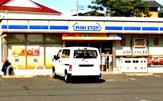 ミニストップ 藤沢城南店