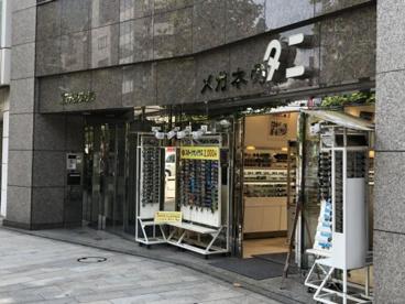 メガネのタニ神田本店の画像1