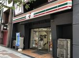 セブンイレブン 神田小川町3丁目店