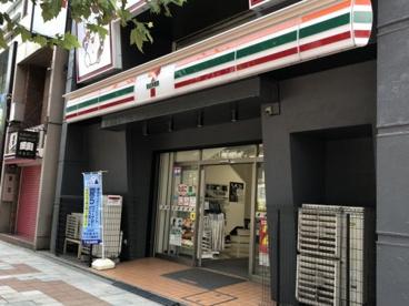 セブンイレブン 神田小川町3丁目店の画像1